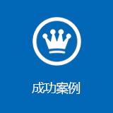 http://www.hanbods.com/data/images/case/20180211154243_819.png